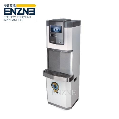 ENZ-800