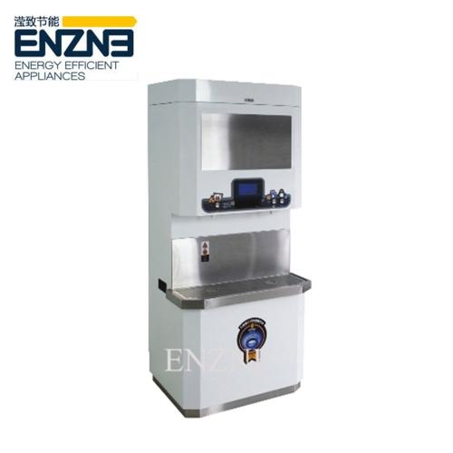 ENZ-900