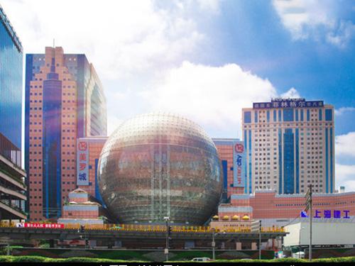 上海美罗城