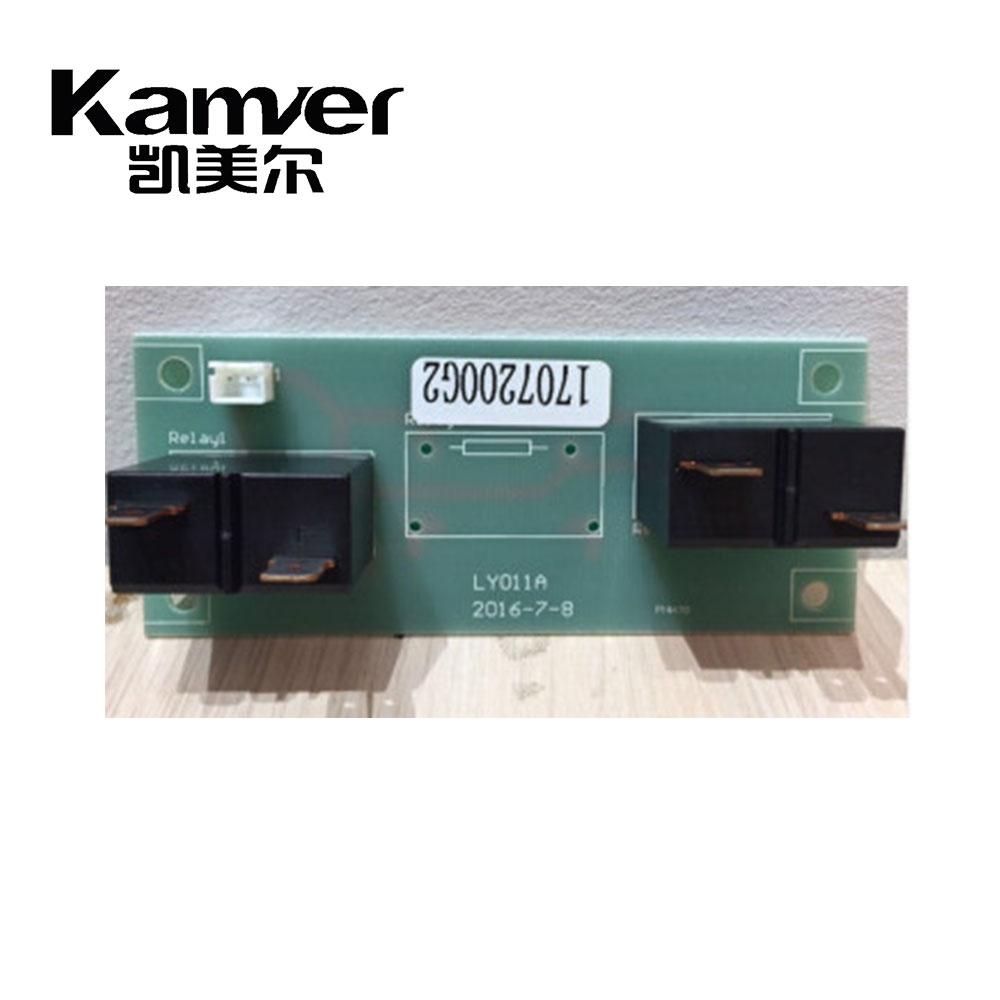 凯美尔220V/380V继电器