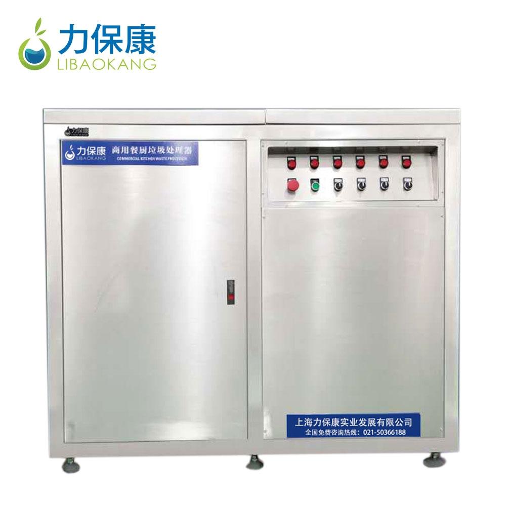 浙江商用垃圾处理器LBK-1750