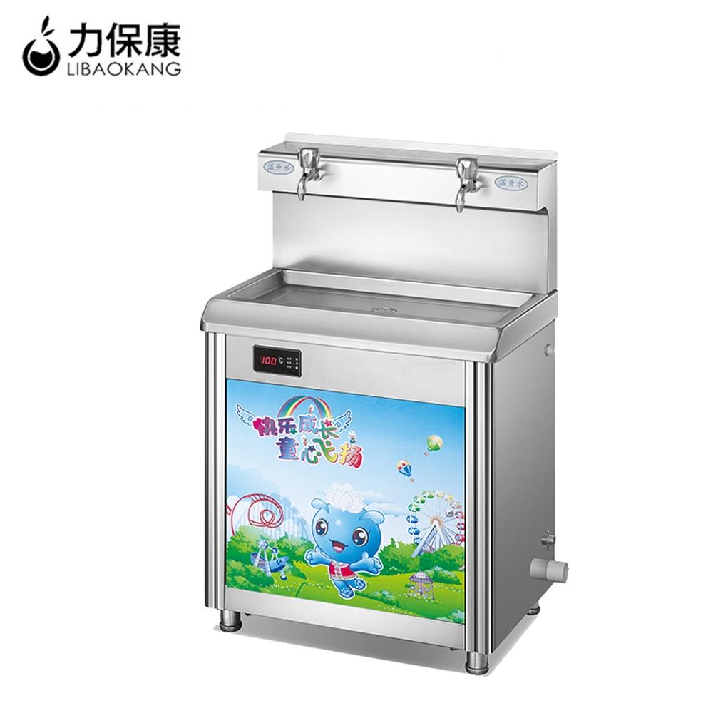 浙江30-40人幼儿园温热一体机