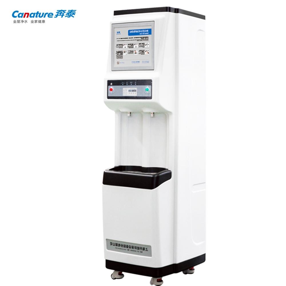 商务饮水机系列 BNT-ZD803