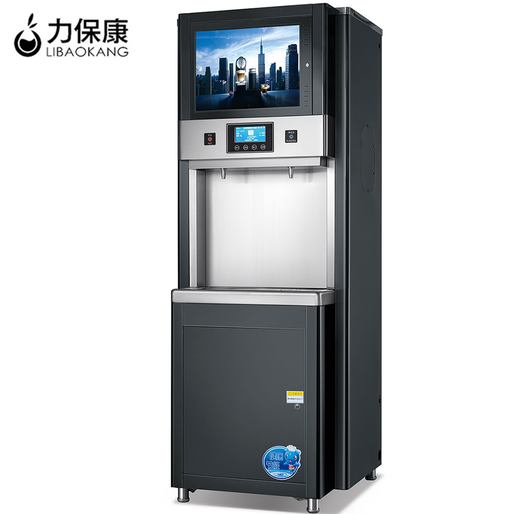 微信校园饮水机SDK-F600
