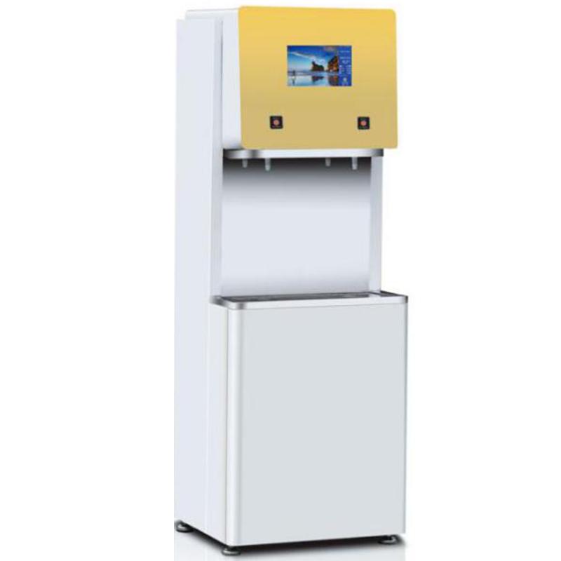 力保康LBK-H20-3