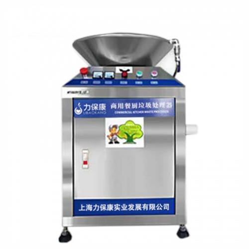 商用垃圾处理器LBK-3000